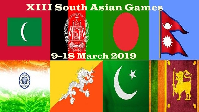 13th South Asian Games 2019 - ...