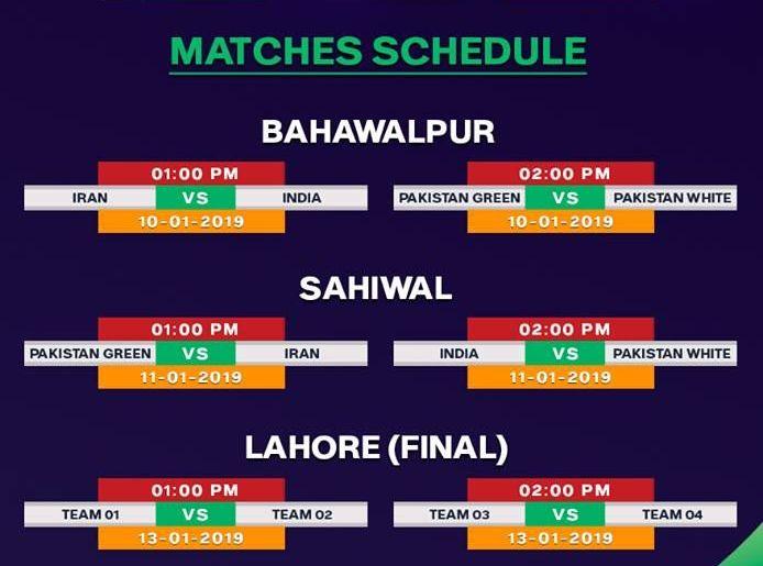 Triangular Kabaddi Series 2019 schedule revise - Khilari